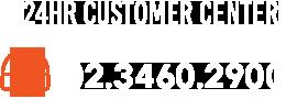 한결오토 고객센터, 한결오토 전화번호, 24시간 고객지원센터 1644-9308
