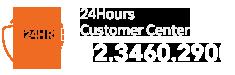 한결 오토 전화번호, 한결오토 고객센터, 1644-9308